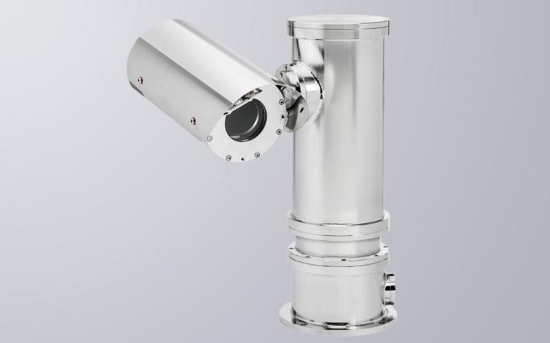 Optical Camera  Pan & Tilt Station